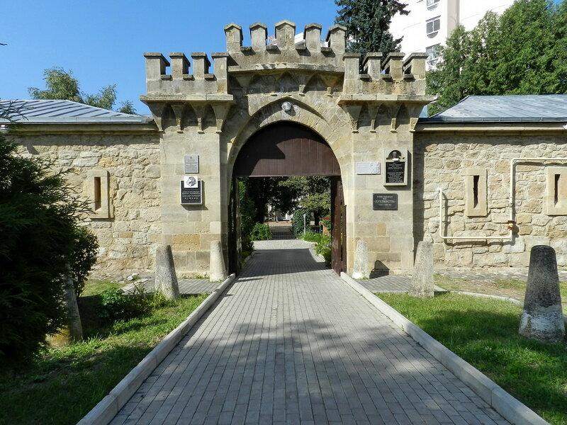 Крепость - начало города